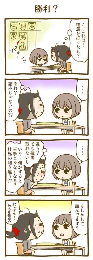 f:id:sakusaku160307:20170702002935p:plain