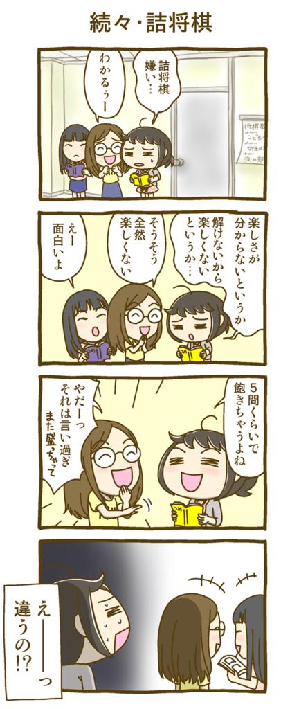 f:id:sakusaku160307:20170709001953p:plain