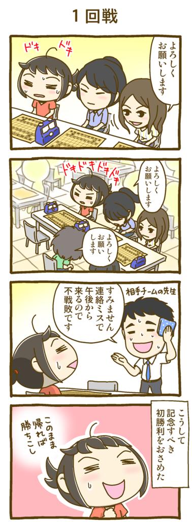 f:id:sakusaku160307:20170813172752p:plain