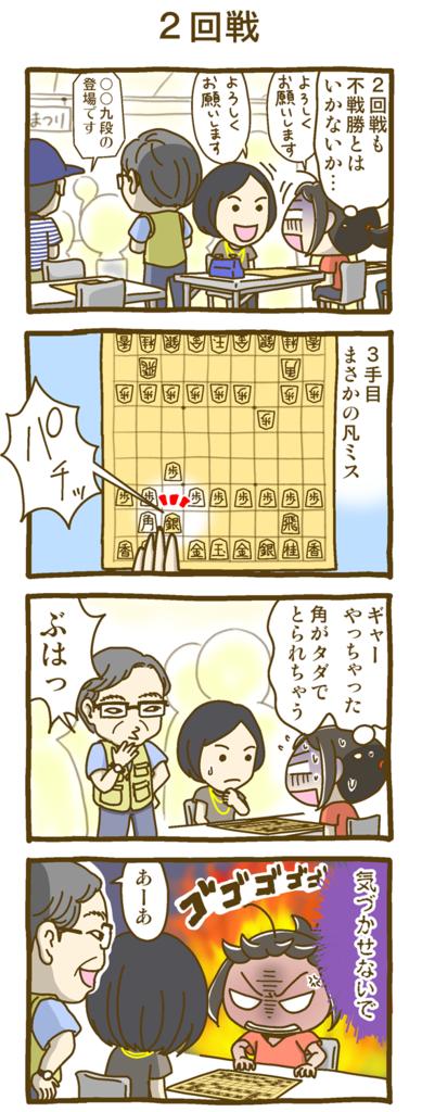 f:id:sakusaku160307:20170924013310p:plain