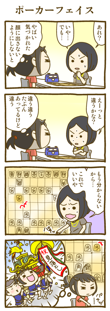 f:id:sakusaku160307:20171007012853p:plain