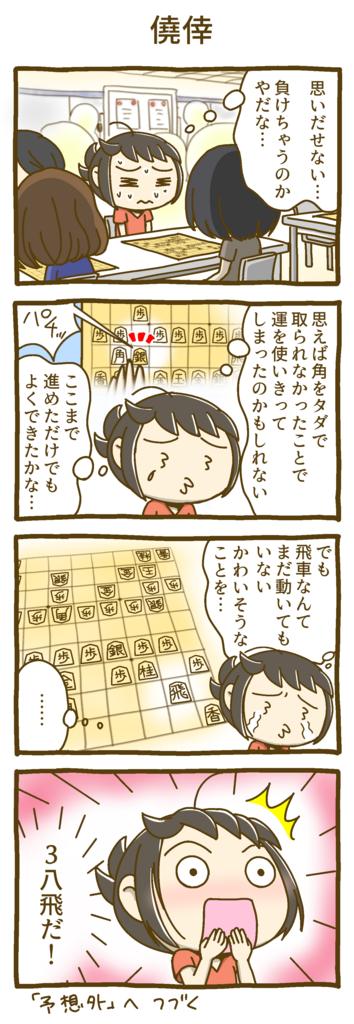 f:id:sakusaku160307:20171215013734p:plain