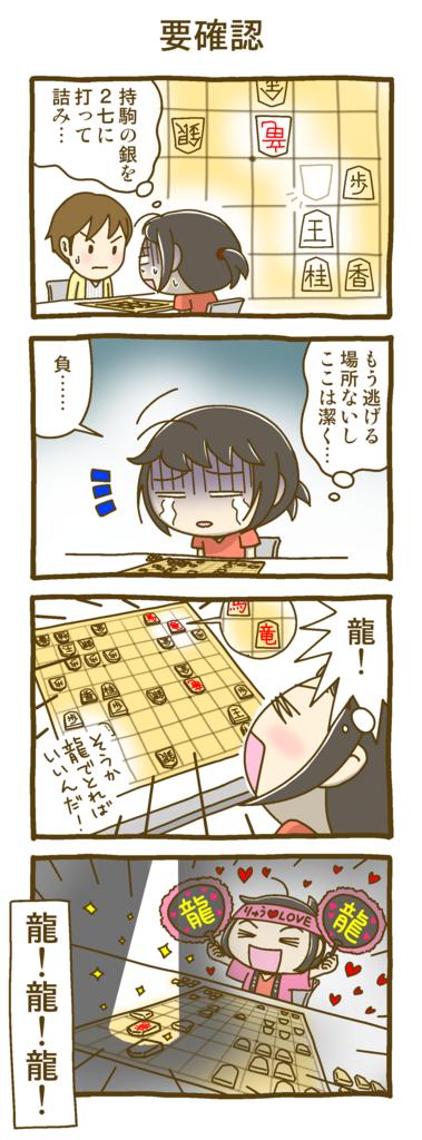 f:id:sakusaku160307:20180210215409p:plain