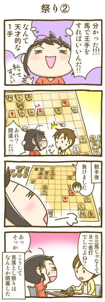f:id:sakusaku160307:20180307231541p:plain