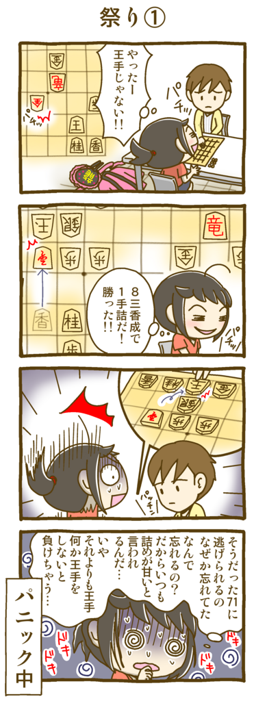 f:id:sakusaku160307:20180308230506p:plain