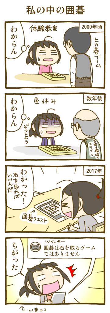 f:id:sakusaku160307:20180324014645p:plain