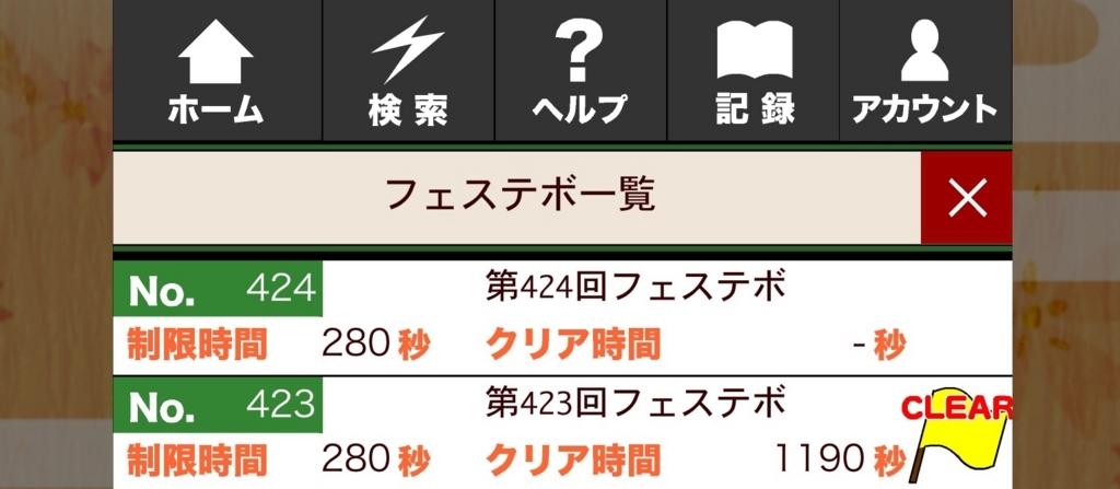 f:id:sakusaku160307:20180325145440j:plain