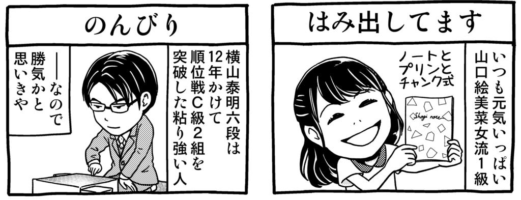 f:id:sakusaku160307:20180422204652p:plain