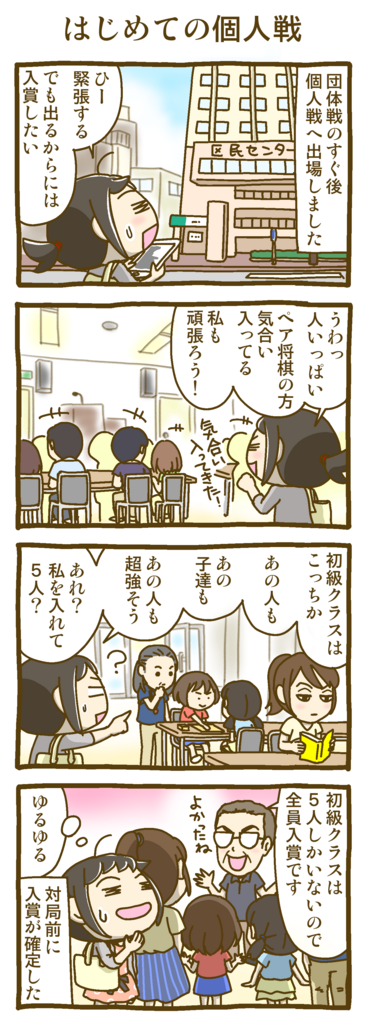 f:id:sakusaku160307:20180513012221p:plain