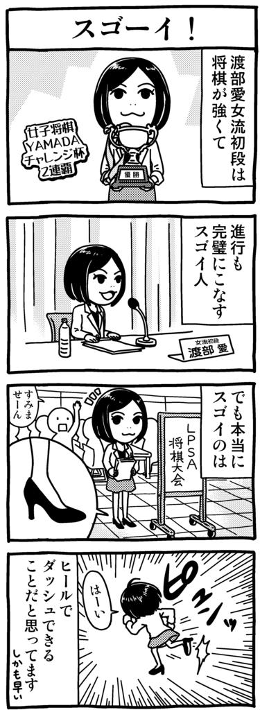 f:id:sakusaku160307:20180613194956p:plain