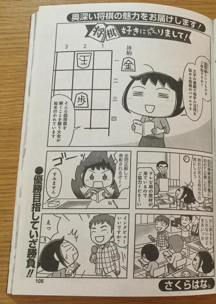 f:id:sakusaku160307:20180901144004j:plain