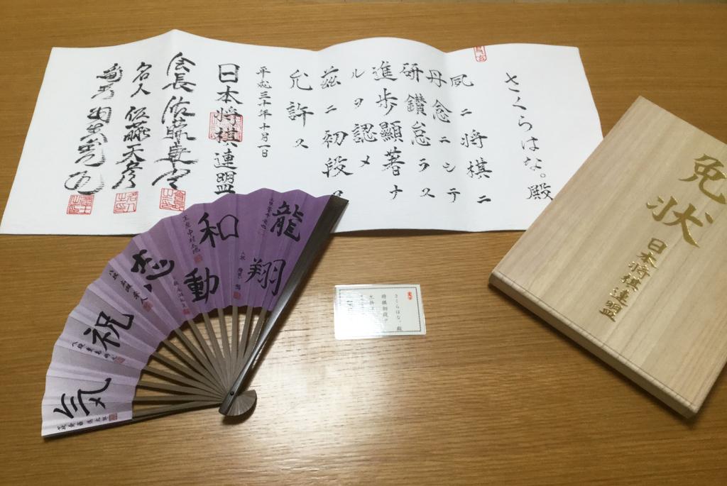 f:id:sakusaku160307:20181227195644j:plain