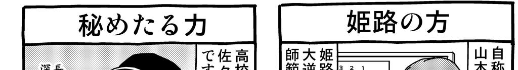 f:id:sakusaku160307:20190113191558j:plain