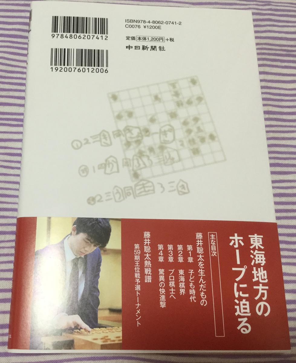 f:id:sakusaku160307:20190516214917j:plain