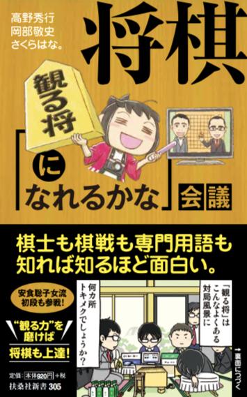 f:id:sakusaku160307:20190620214927p:plain