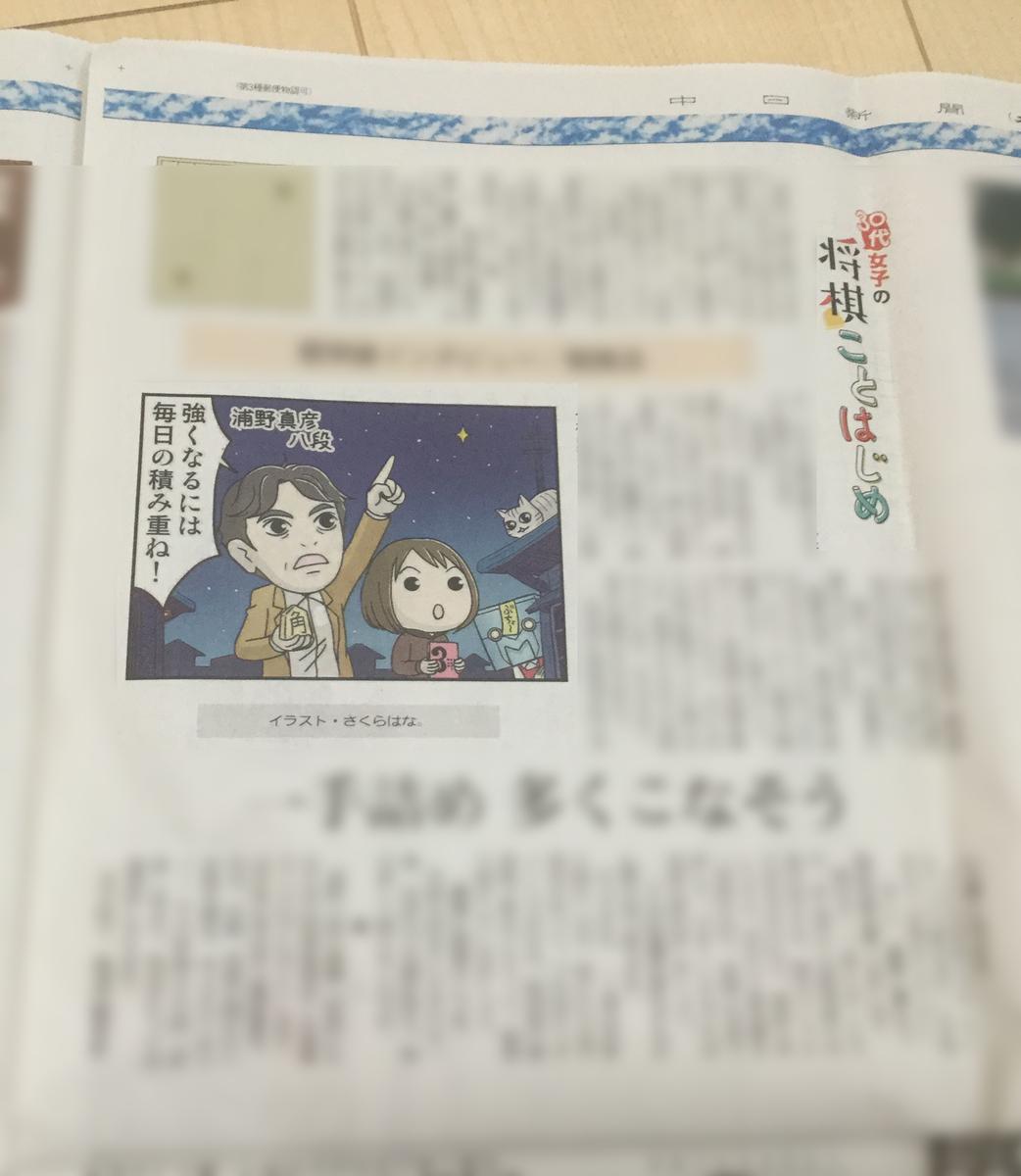 f:id:sakusaku160307:20190901212807j:plain