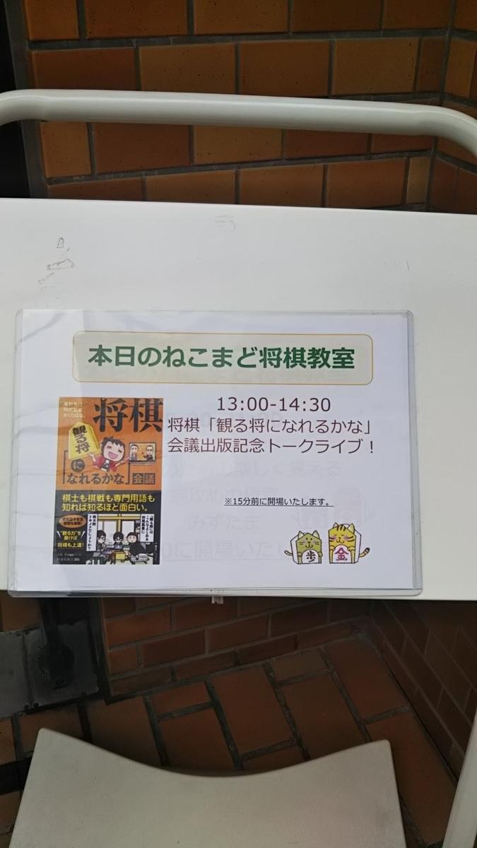 f:id:sakusaku160307:20190907185428j:plain