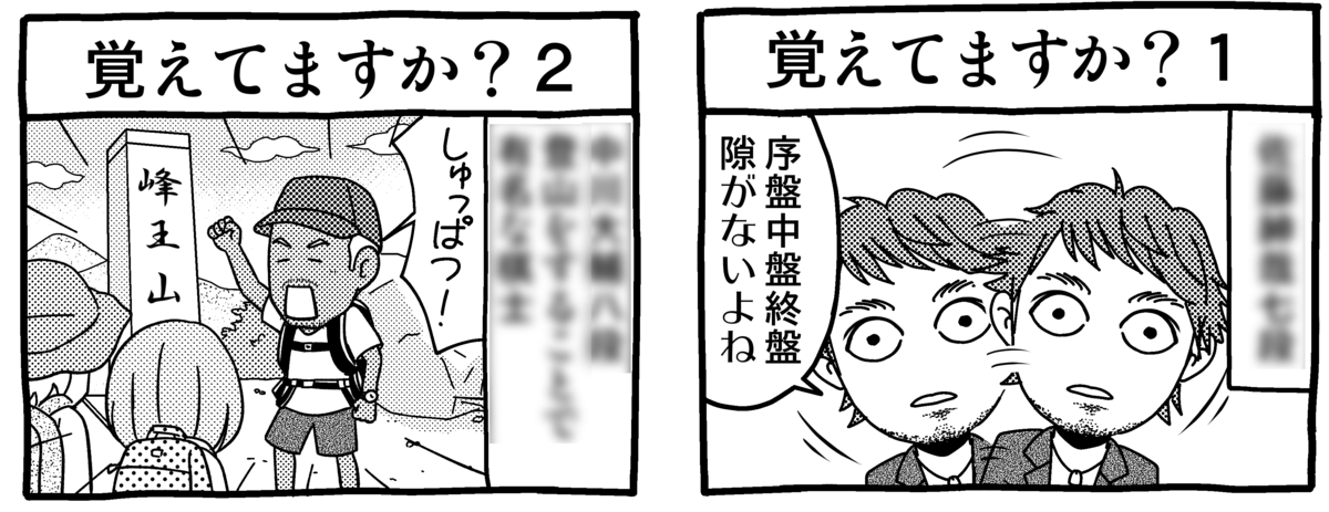 f:id:sakusaku160307:20191127182740p:plain