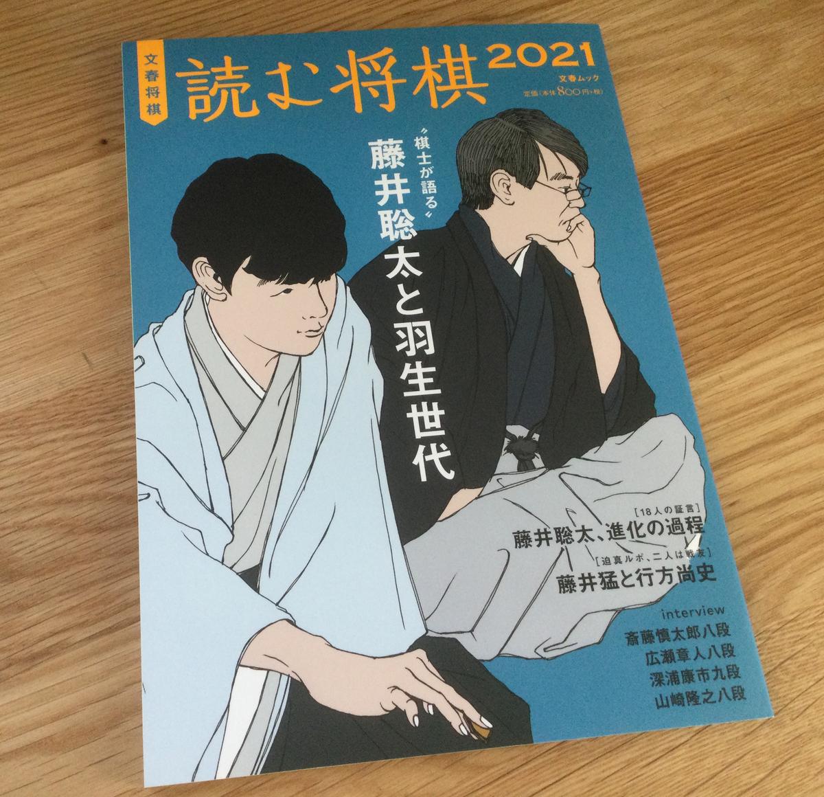f:id:sakusaku160307:20210406130243j:plain