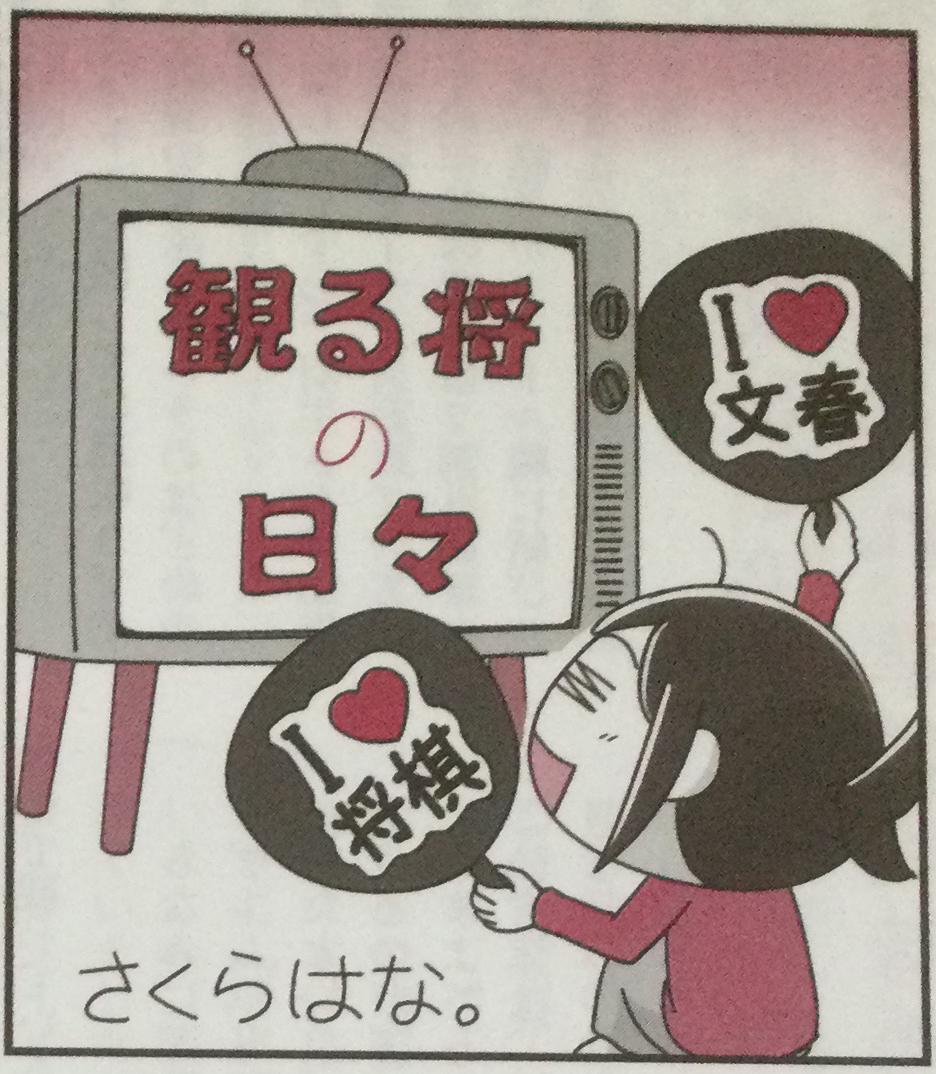 f:id:sakusaku160307:20210406130631j:plain