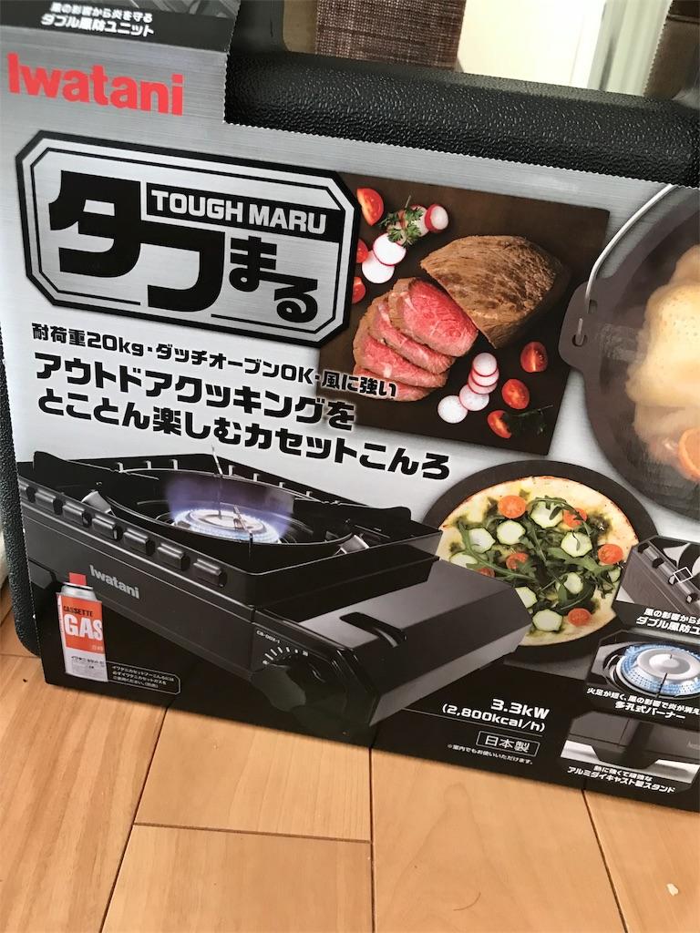 f:id:sakusaku440:20180912072853j:image