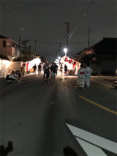 f:id:sakusaku440:20180915194255j:image