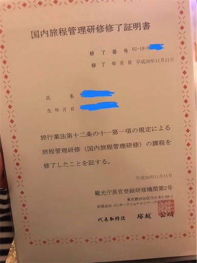 f:id:sakusaku440:20181111232847j:image