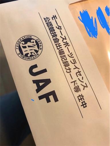 f:id:sakusaku440:20181204082326j:image