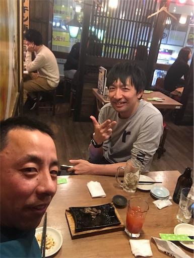 f:id:sakusaku440:20181210085454j:image