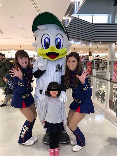 f:id:sakusaku440:20181226221818j:image
