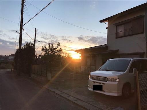 f:id:sakusaku440:20190101081346j:image
