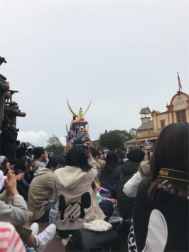 f:id:sakusaku440:20190311165403j:image