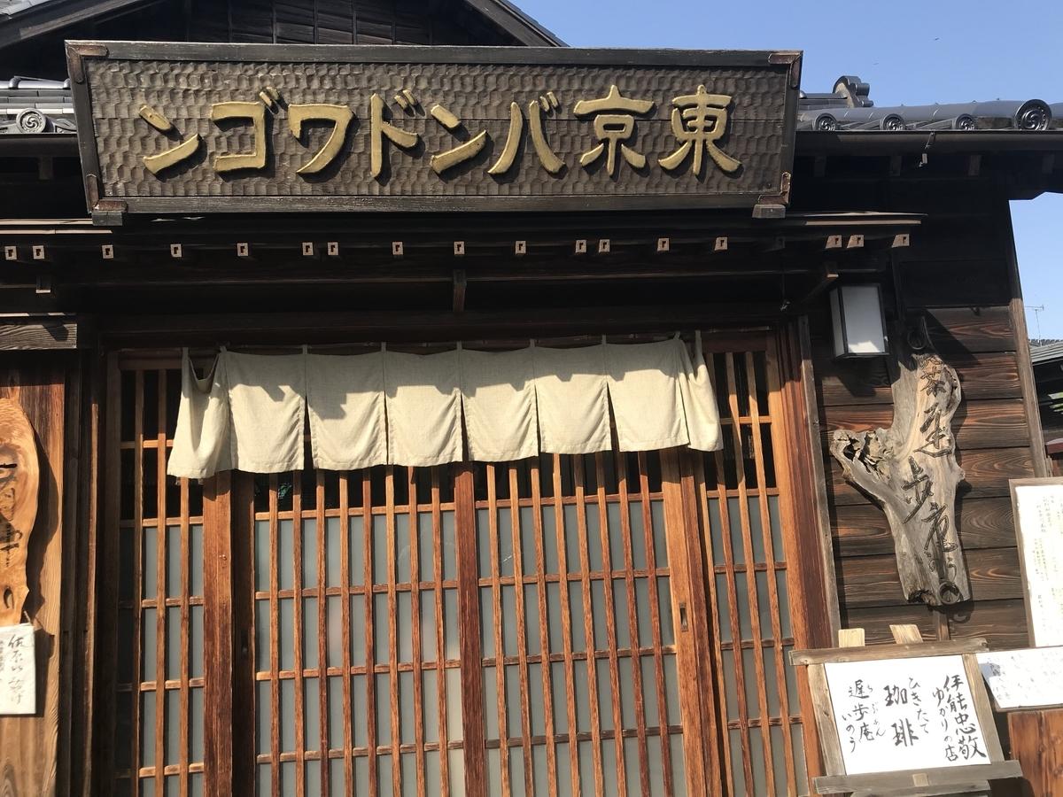 f:id:sakusaku440:20190407020428j:plain