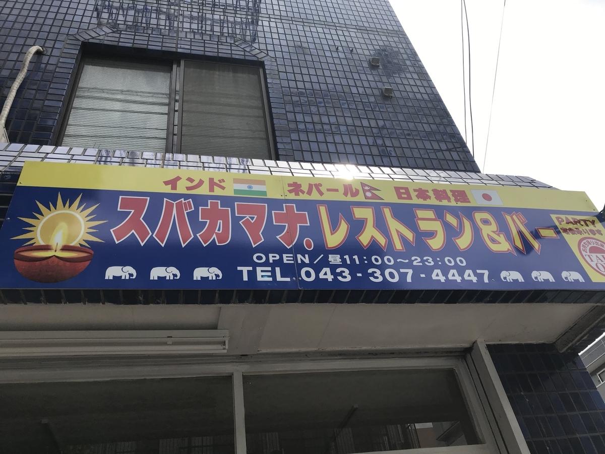 f:id:sakusaku440:20190519071520j:plain