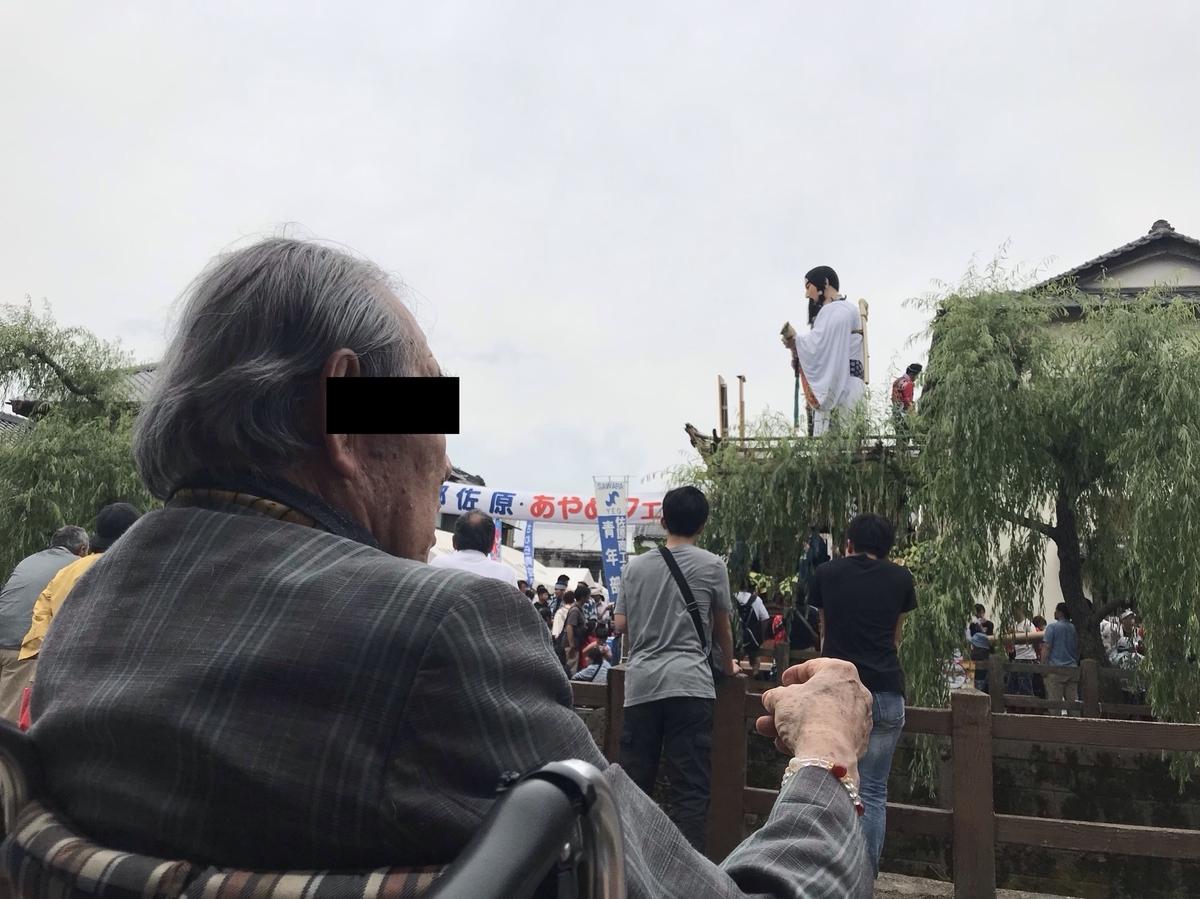 f:id:sakusaku440:20190604120007j:plain