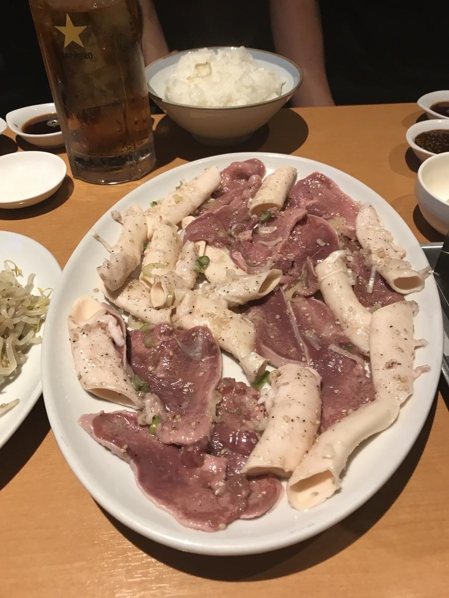 f:id:sakusaku440:20190728041018j:plain