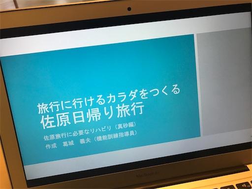 f:id:sakusaku440:20191211164751j:image