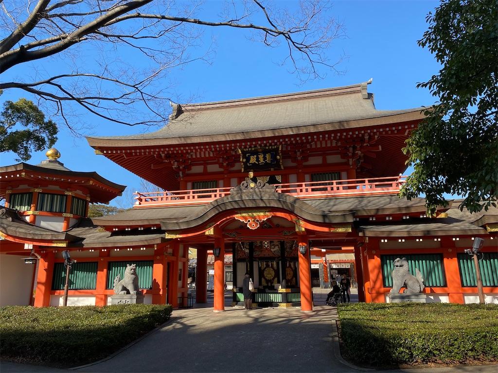 f:id:sakusaku440:20200126070950j:image