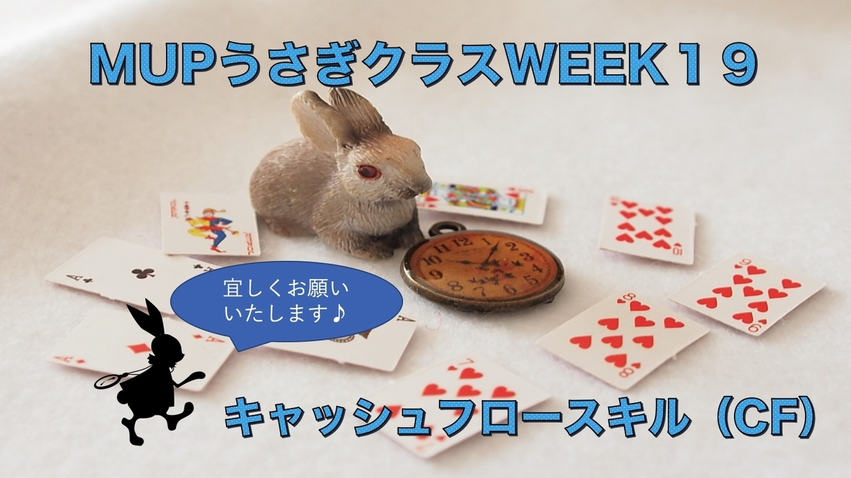 f:id:sakusaku440:20200716114349j:plain