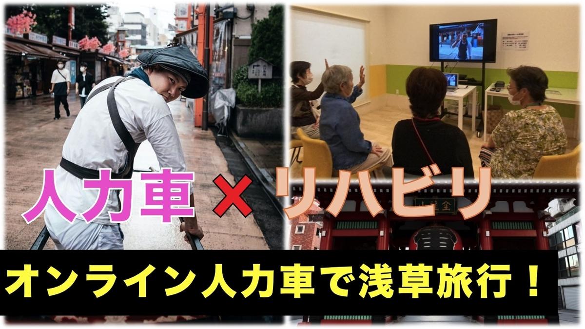 f:id:sakusaku440:20200801062702j:plain