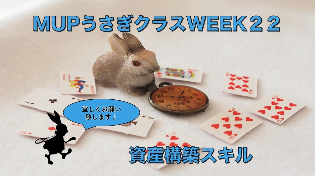f:id:sakusaku440:20200802011839j:plain