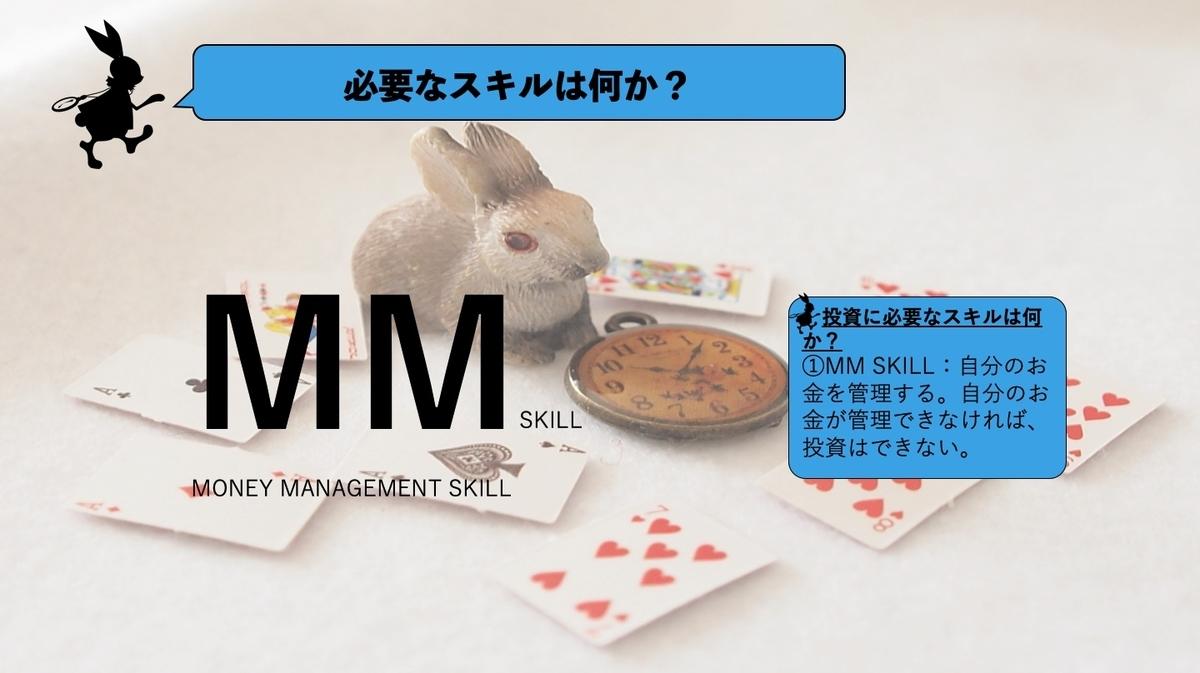 f:id:sakusaku440:20200803223958j:plain