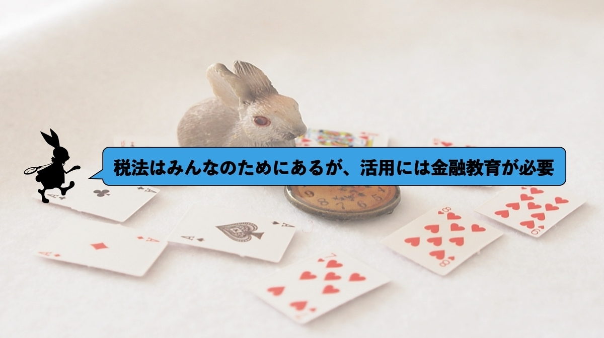 f:id:sakusaku440:20200803225421j:plain
