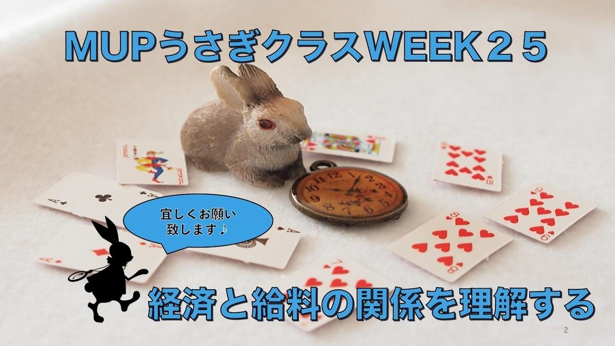 f:id:sakusaku440:20200815101542j:plain