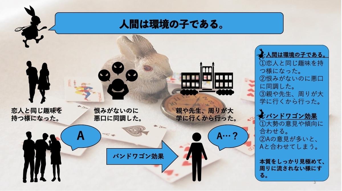 f:id:sakusaku440:20200823025348j:plain