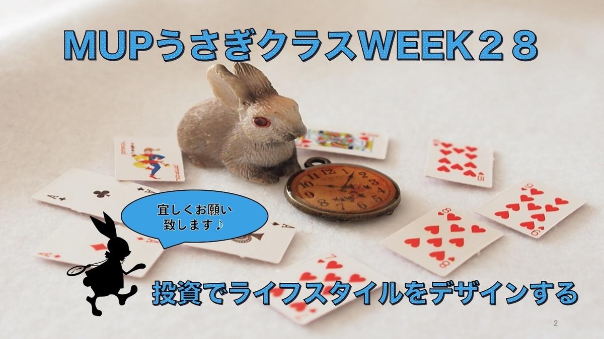 f:id:sakusaku440:20200906065539j:plain