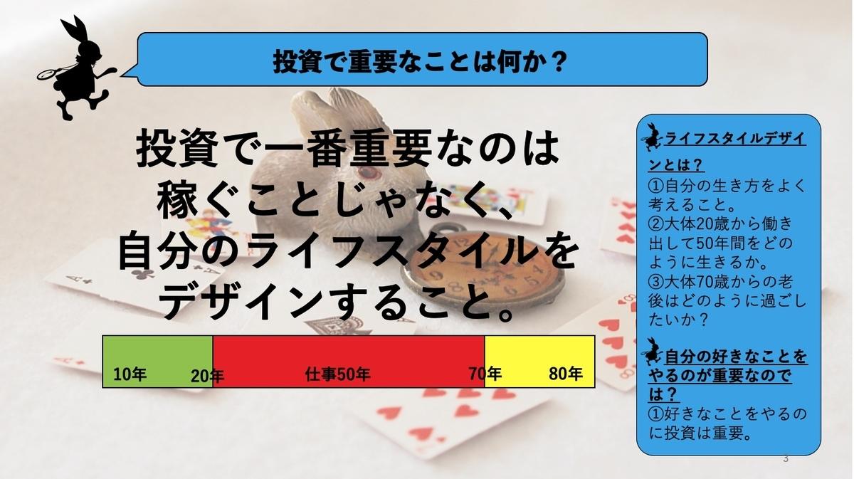 f:id:sakusaku440:20200906071215j:plain