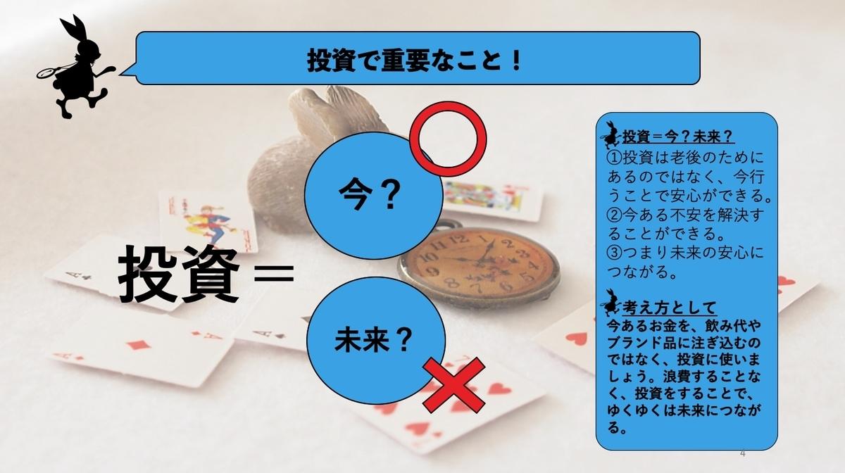 f:id:sakusaku440:20200906071743j:plain