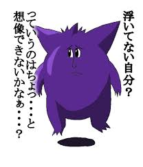 f:id:sakusaku5170623:20161214233713j:plain