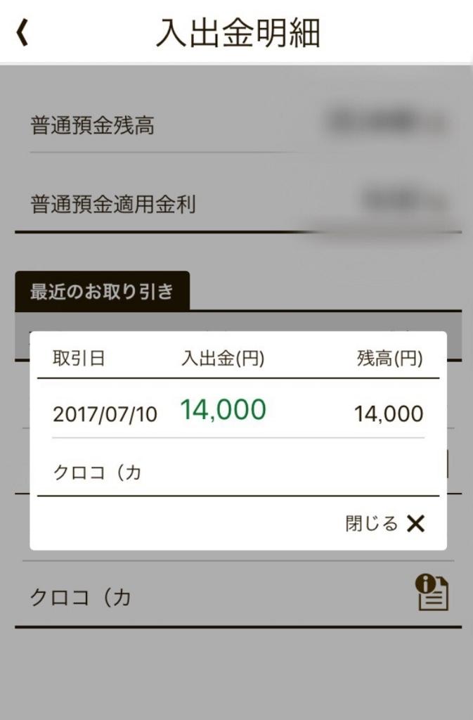 f:id:sakusaku57:20170819134332j:plain